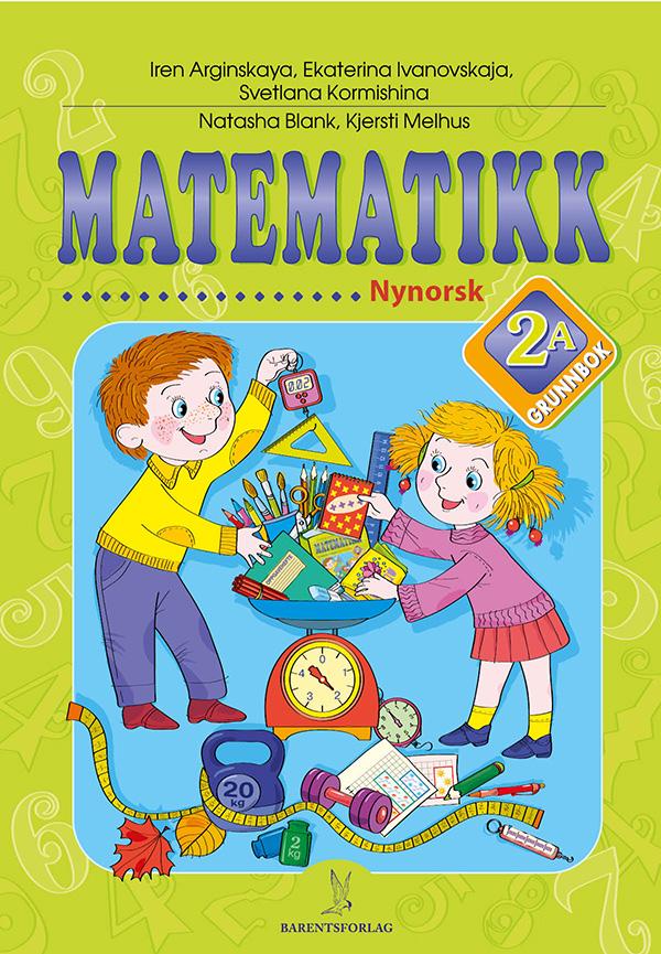 Matematikk Grunnbok 2A