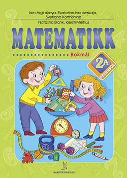 matematikklandet Grunnbok 2A trinn