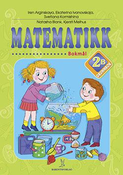 matematikklandet Grunnbok 2B trinn
