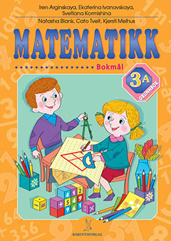 matematikklandet Grunnbok 3A trinn
