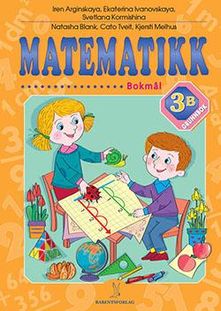 matematikklandet Grunnbok 3B trinn