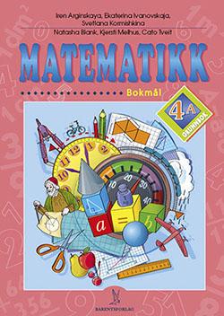 matematikklandet Grunnbok 4A