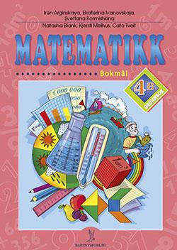 matematikklandet Grunnbok 4B klasse