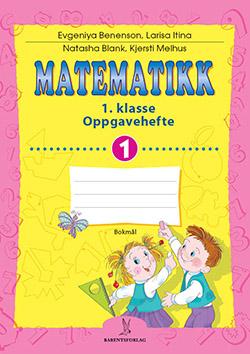 matematikklandet Oppgavehefte-1
