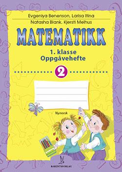 matematikklandet Oppgavehefte 2 trinn nynorsk