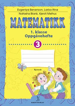 matematikklandet Oppgavehefte 3 trinn nynorsk