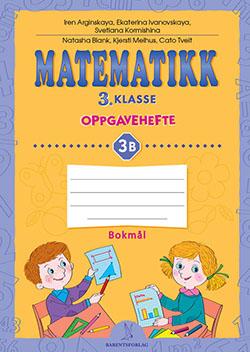Oppgavehefte 3B matematikklandet