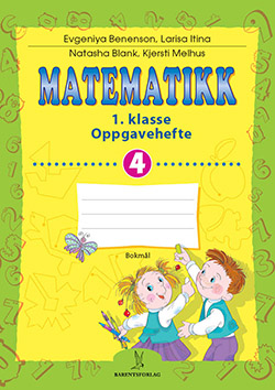 matematikklandet Oppgavehefte 4 trinn