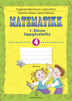 matematikklandet Oppgavehefte 4 trinn nynorsk