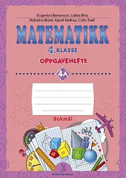 matematikklandet Oppgavehefte 4A trinn