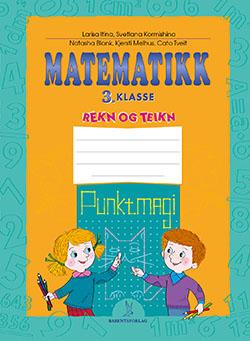 MatematikkOppgavehefte «Regn og tegn» (Punktmagi)