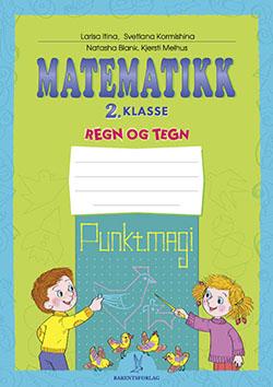 matematikklandet Regn og Tegn 2 klasse