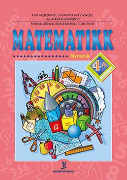 Matematikk4 Grunnbok 4A