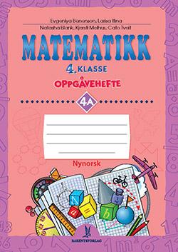 Matematikk 4 Oppgavehefte 4A (Nynorsk)