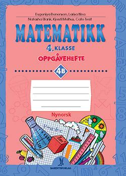 Matematikk 4 Oppgavehefte 4B (Nynorsk)