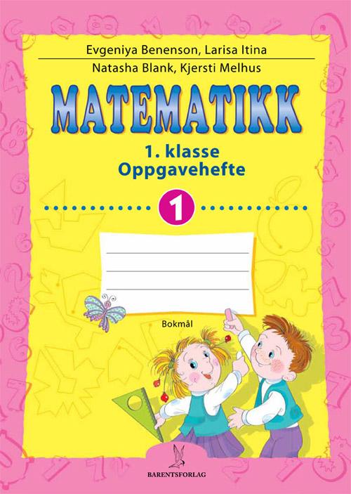 Matematikk Oppgavehefte 1