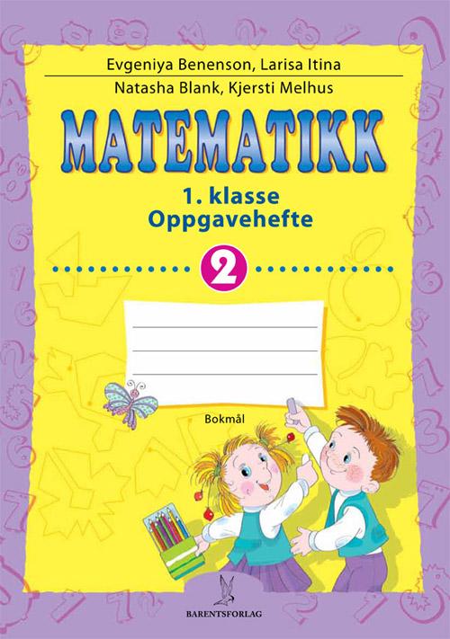Matematikk Oppgavehefte 2