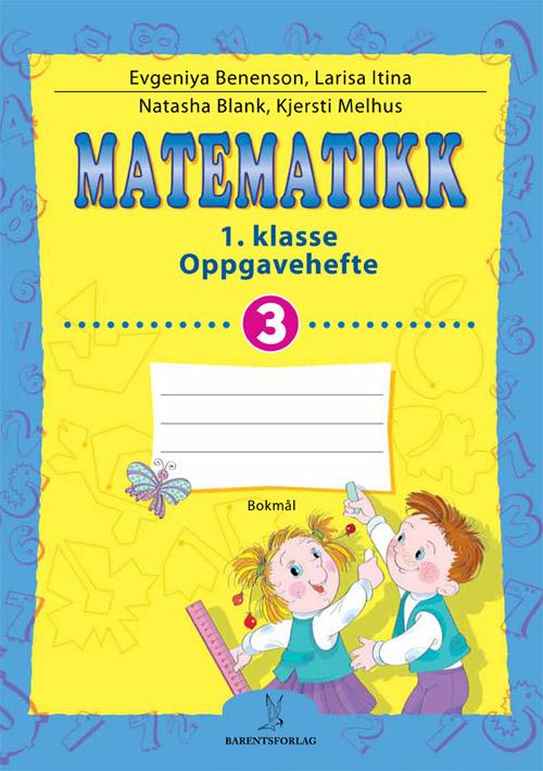 Matematikk Oppgavehefte 3