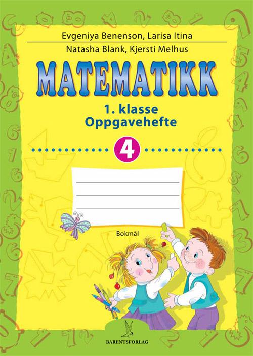 Matematikk Oppgavehefte 4
