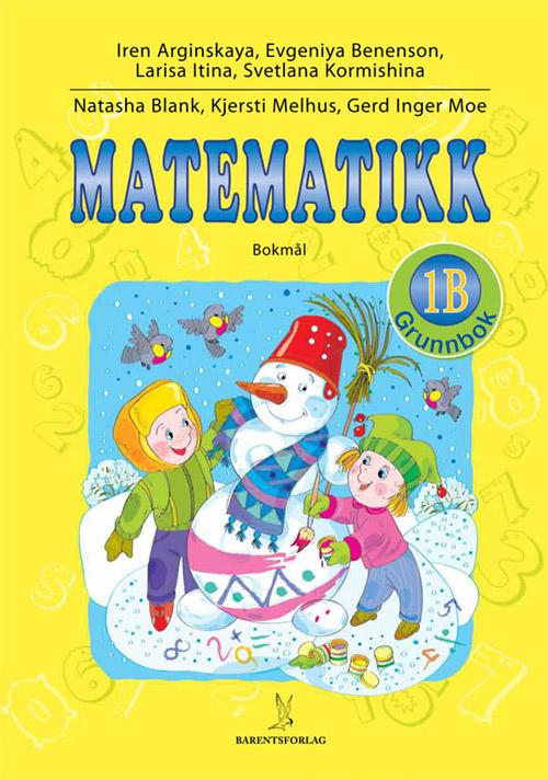 Matematikk Grunnbok 1A