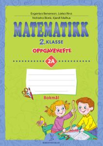 Bestille-Tetradka2a-Cover-595px