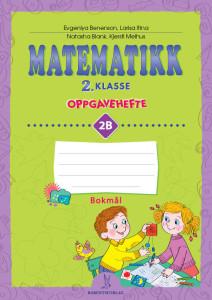 Matematikk 2: Oppgavehefte 2B