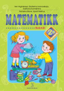 Matematikk Grunnbok 2B